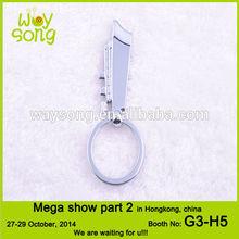 Promotional metal seashell keychain