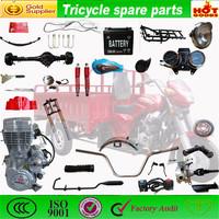High Power pedicab trike drift /pedal kart/ pedal go kart tricycle motor kit