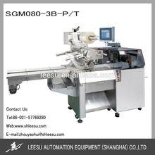 SGM080-3B-P/T Multifunctional Horizontal Pillow Automatic Lollipop Candy Packing Machine