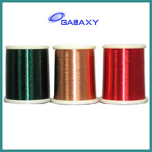 General Transformers Coated Aluminum Winding Wire RoHs Standard EAL Wire/Enameled Aluminum Wire Manufacturer