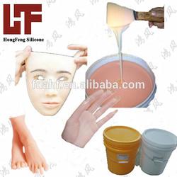 liquid silicone price for life casting platinum cure silicone rubber