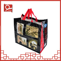 2014 High Quality New Design tote laminated bag