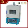 Hot air circulation industrial dehydrator machine