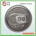 amostra grátis 200 sot 50mm dongguan tampas de garrafa de suco de frutas e refrigerantes