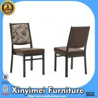 ikea furniture chairs