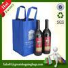 Environment friendly non woven wine bag&custom non woven bag&non woven pp shopping bags