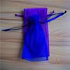 Ladies elegant style silk brocade jewelry gift bags wholesale