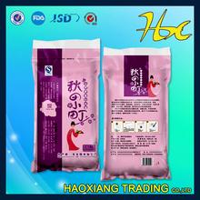 accept custom print packing bag/ pvc jelly tote bag candy handbag