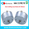 Best Selling RF-500TB factory customized high quality 3v dc motor