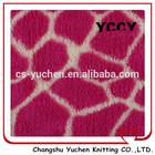 blanket sheet material coral fleece cheap textile printing
