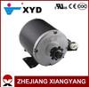 XYD-8 Motor DC 12 volt