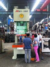 JH21-160 sheet metal punching press machine