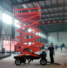four wheels movable scissor lift jacks