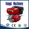 Fengqi fabricación oem de super silencioso 6.5hp 220v 150cc portátil motor de gasolina