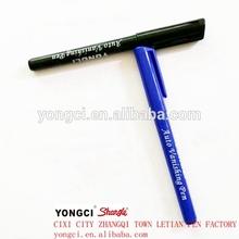 CiXi LeTian Auto Vanishing Ink Pen YL-59