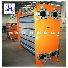 plate heat exchanger spare part gasket hisaka