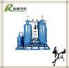 CBO Type China made gas oxygen plant psa oxygen plant