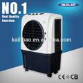 Corpo plástico 180w portátil quarto 2000m3/h electric mini refrigerador de ar