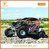 CE 2 stroke drive shaft dune buggy