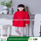 Wholesale new design girls 100% cotton coat