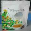 customized zipper bag for green tea packaging