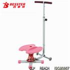 [NEW JS-026A] Dancing stepper waistleg swing machine fitness equipment home gym tvs king