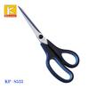 PP+TPR handle stainless steel scissors household scissors
