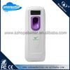 H198-P Electric automatic air freshener dispenser, glade air freshener