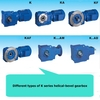 K series Helical - bevel gear box /combinatorial helical-bevel gear box