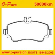 168 420 15 20 brake shoe for benz car