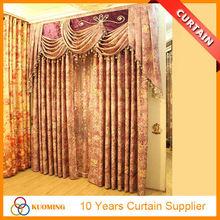 MLMJ valance design jacquard printed chenille curtain fabric samples