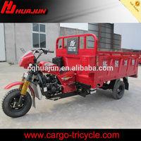 250cc 3 wheel bicycle/motos triciclos de carga for sale/ three-wheeled motorcycle frame