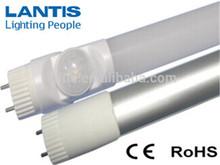 Infra red sensor japan tube 20w for parking lot led tube lighting t8 led tube motion sensor 4ft 20w 70% energy saving