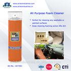Aristo 400ml/600ml Aerosol Multi-Purpose Spray Foam Cleaner for Car or Home Care