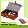 WT-PBX-1110 Leather 2 bottle wine carrier
