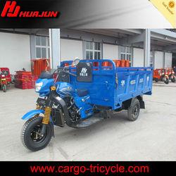 gasoline three wheel motorcycle/motorcycle 250cc engine