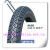 "Qingdao SHUNTIAN motorcycle tire/16""solid rubber wheel"