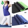 Double layer eco friendly tpe yoga mat