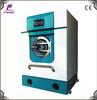 FORQU full automatic commercial industrial washing machine 12kg