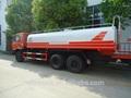 Hot vente 2014 dongfeng 20000 litre réservoir d'eau pour le camion