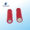 Sanyo UR18650A Li-ion Rechargeable Battery Cell 3.7V 2200mAh