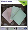 水耐性石膏ボードの標準サイズ中国で