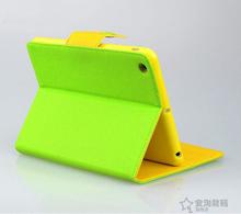 contrast color cover & case for ipad mini protective cover for ipad mini2