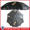 beach chair umbrella,beach umbrella for advertising ,umbrella holder for car