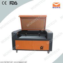 MT-L1290D double heads laser cutting machine