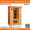 fir infrared mini home sauna kits room KN-002C