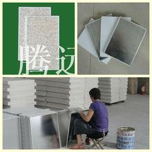 60x60 high quality pvc plaster ceiling tiles design for UAE