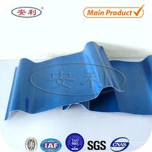 ANLI PLASTIC wholesale fiberglass corrugated fiber cement
