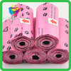 Yiwu best selling high quality wholesale dog waste poop bags