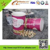 2014 OEM paper popcorn cup